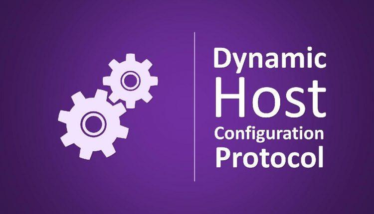 سرور DHCP چیست؟